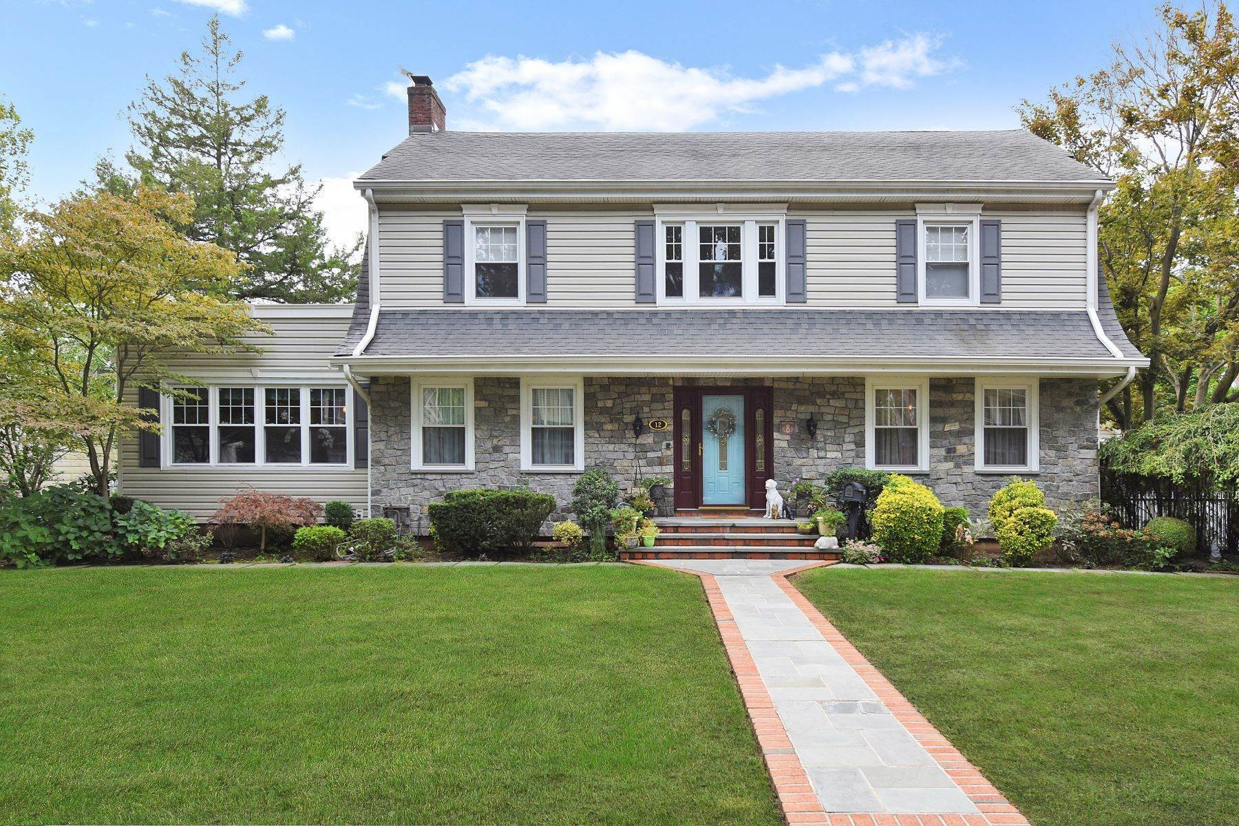 Single Family Homes for Sale at 12 Euston Road, Garden City, Ny, 11530 12 Euston Road Garden City, New York 11530 United States